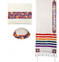 Star of David Joseph's Coat Tallit Set, by Yair Emanuel