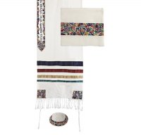 Star of David Multicolor Tallit Set, by Yair Emanuel