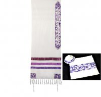 Star of David Purple Tallit Set, by Yair Emanuel