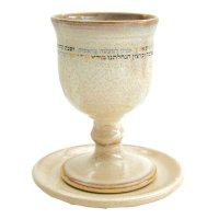 Crackled Ceramic Kiddush Cup Set in Natural