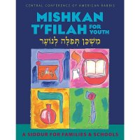 Mishkan Tefilah Siddur for Youth