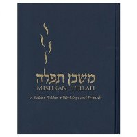 Mishkan T'Filah, Weekdays & Festivals Siddur Transliterated