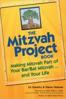 Mitzvah Project, by Liz Suneby and Diane Heiman