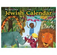 My Very Own Jewish Calendar 5780, 2019-2020