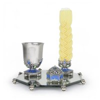Ornate Havdalah Set, by Quest