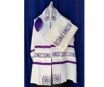 Bat Mitzvah - Ladies Tallit