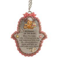 Baby Girl Hamsa Blessing, by Quest
