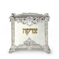 Imperial Tzedakah Box, by Quest