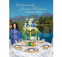 Celebrate the Jewish Holidays, by Racheli Morris