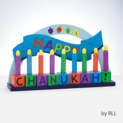 My Play Wood Menorah
