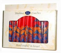Safed Shabbat Candles, Sunset Red