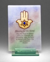 Hamsa Home Blessing, by Sara Beames