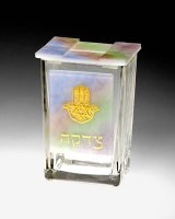 Hamsa Tzedakah Box, by Sara Beames