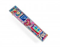 Heart Love Torah Mezuzah, by Seeka