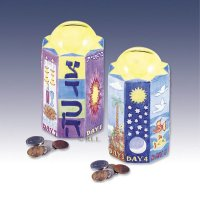 7 Days Of Creations Tzedakah Box, Ceramic