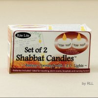 Travel Set Battery Operated Shabbat Candles
