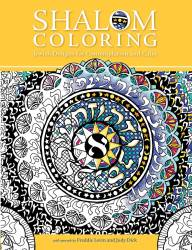 Shalom Coloring-Jewish Designs for Contemplation and Calm