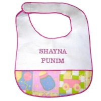 Shayna Punim Baby Bib