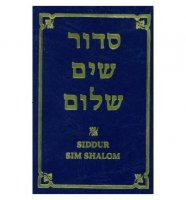 Siddur Sim Shalom - Shabbat, Festivals & Weekdays Pocket H/C