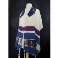 Silk Tallit, Custom Family Tree