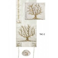Embroidered Tree of Life Tallit Set Gold, by Yair Emanuel