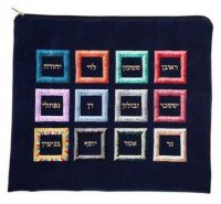 Tallit Bag Navy Ultra Suede, Twelve Tribes