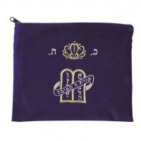 Tallit Bag Royal Blue Velvet, Tablets & Crown