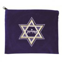 Tallit Bag Royal Blue Velvet, Silver & Gold Star of David