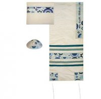 Embroidered Raw Silk Blue Star of David Tallit Set