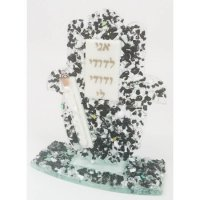 Ani L Dodi Black Rock Hamsa, by Tamara Baskin