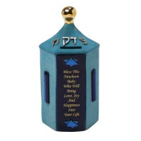 Baby Boy Tzedakah Box, by Tamara Baskin