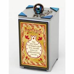 Pomegranate Home Blessing Tzedakah Box, by Tamara Baskin