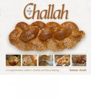 A Taste of Challah, by Tamar Ansh