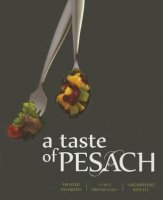 A Taste of Pesach, Project of Yeshiva Me'on Hatorah (Roosevelt)