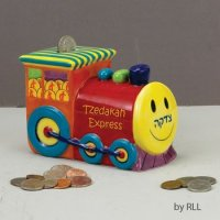 Train Express Tzedakah Box