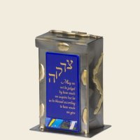 Judgement Tzedakah Box, by Gary Rosenthal
