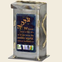 """Saves a Life"" Tzedakah Box x-large, by Gary Rosenthal"