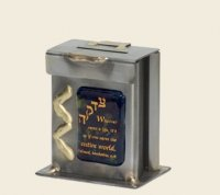 "''Saves a Life"" Tzedakah Box small, by Gary Rosenthal"