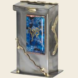 Metal & Glass Tzedakah Box x-large, by Gary Rosenthal
