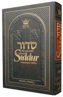 New Wasserman Edition Siddur-Full Size