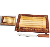 Wooden Inlay Design Challah Board with Knife