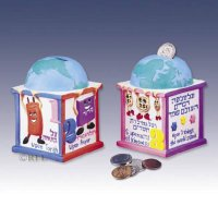 "Foundations of the World"" Ceramic Tzedakah Box"