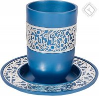 Blue Lace Kiddush Cup, by Yair Emanuel