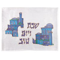 Blue and White Jerusalem Silk Challah Cover, by Yair Emanuel