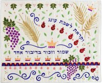 Crowns Pomegranates Embroidered Challah Cover, by Yair Emanuel
