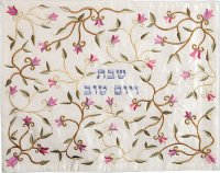 Flowers Embroidered Silk Challah Cover, by Yair Emanuel