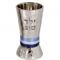 Hammered Baby Boy Cup, Steel & Blue Rings (Yeled Tov)