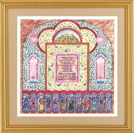 Bat Mitzvah Blessing-Women of the Bible Framed, by Mickie Caspi - Click Image to Close