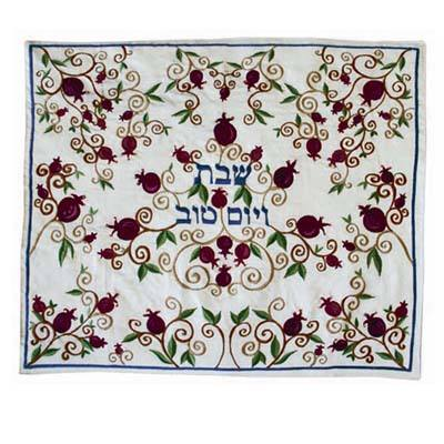 Pomegranates Embroidered Silk Challah Cover, by Yair Emanuel - Click Image to Close