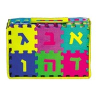Aleph Bet Foam Puzzle